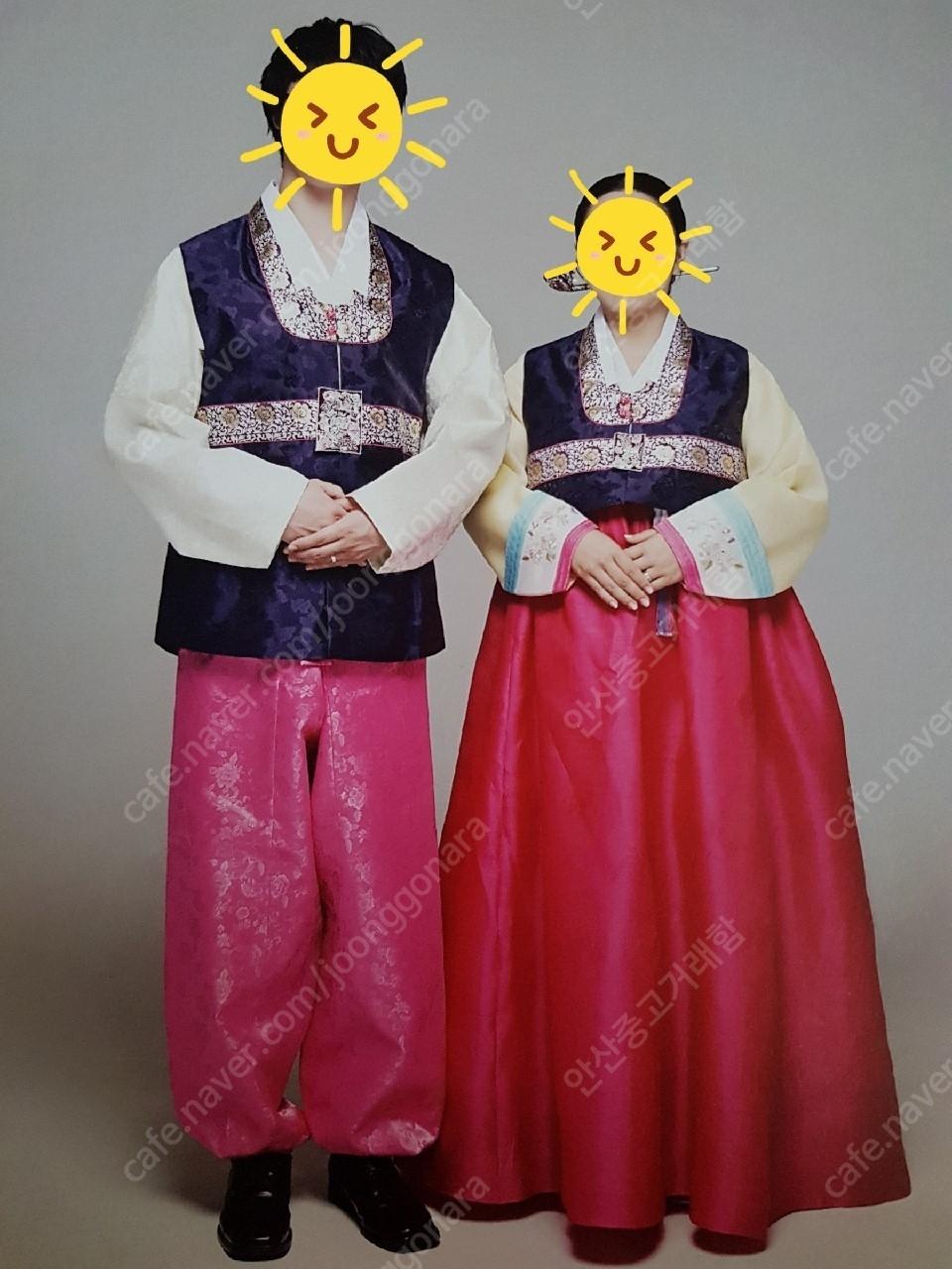 길이사진있음)부부한복,결혼한복,신혼한복