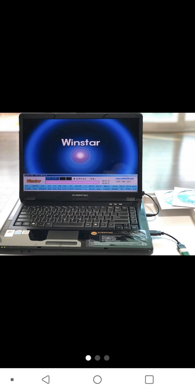 윈스트프로반주기 LG 노트북X50만원 윈스타반주기25 만원