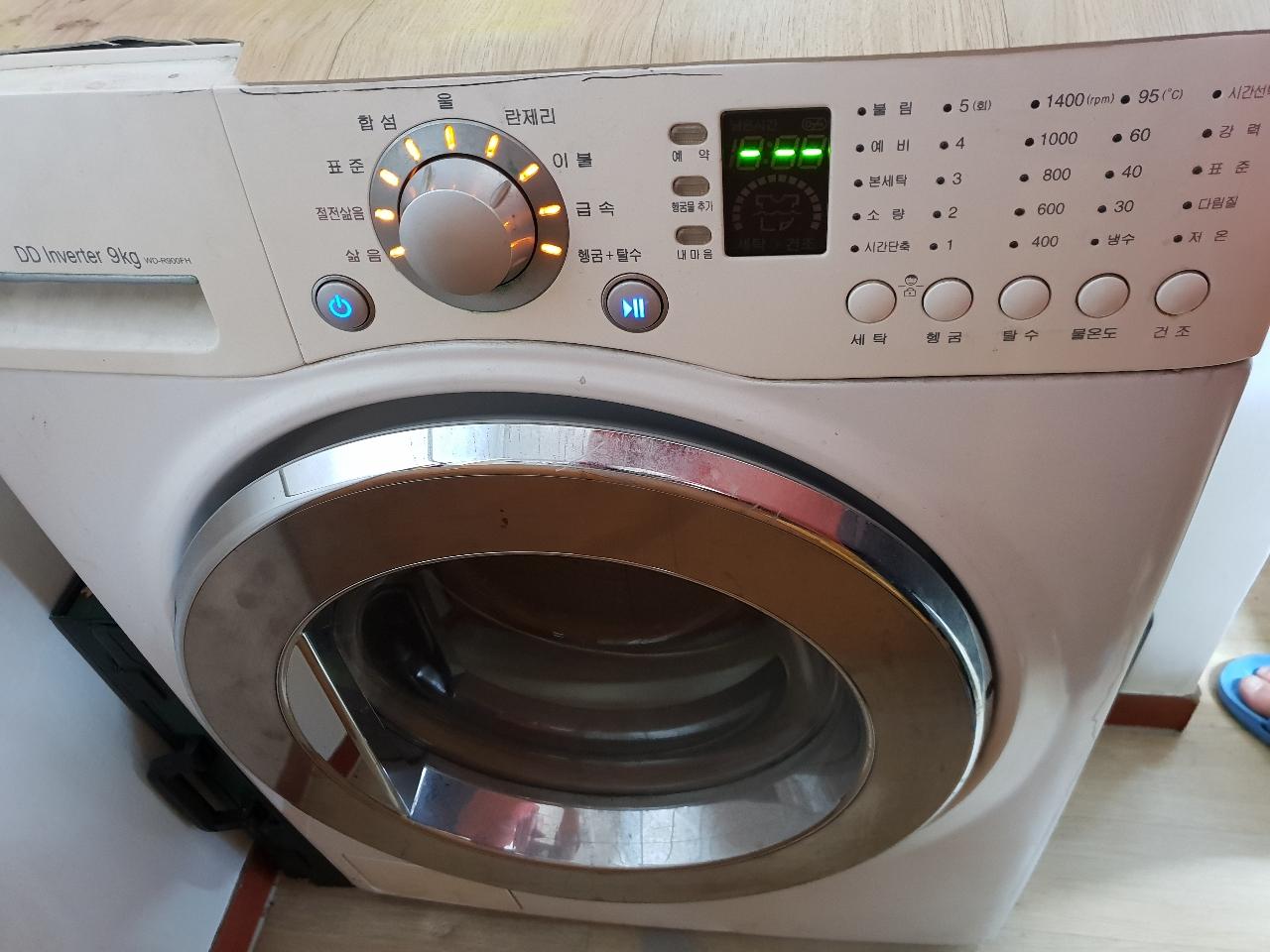 엘지드럼 세탁기 팝니다