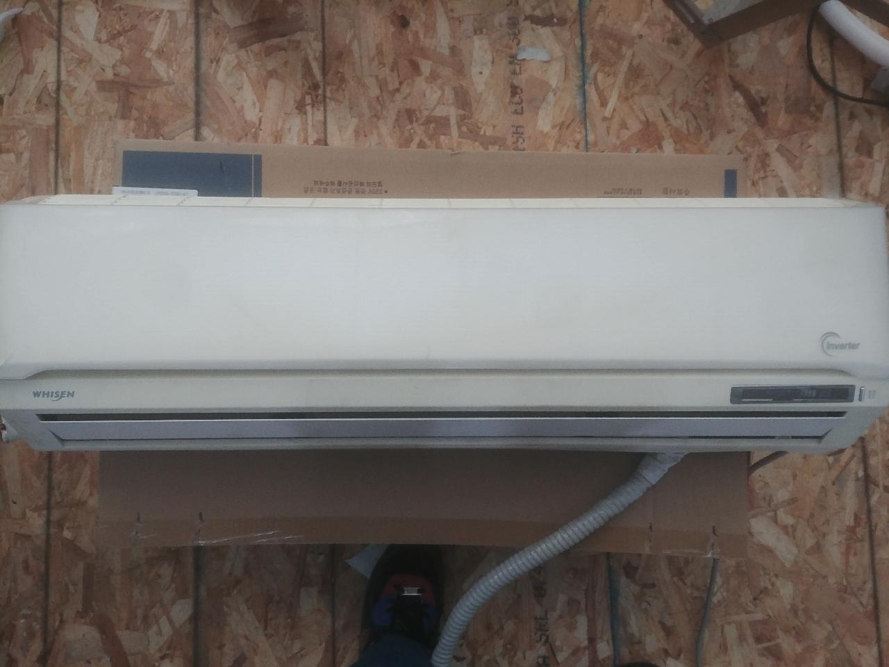 LG 9평 인버터 벽걸이 냉난방기 판매요