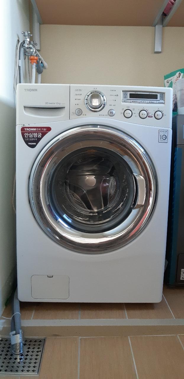 세탁기 저렴하게 내놓아요.