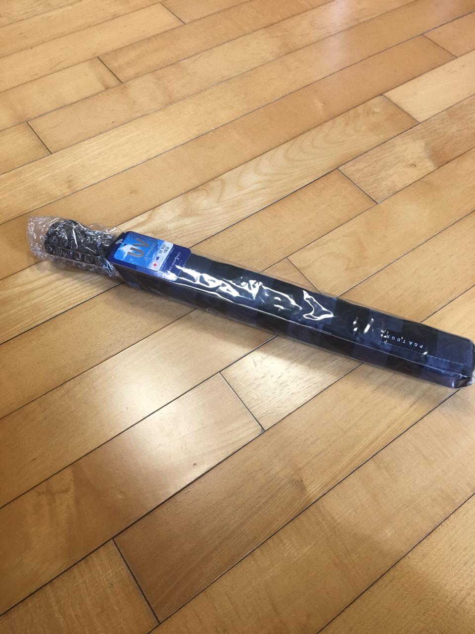 우산 새상품