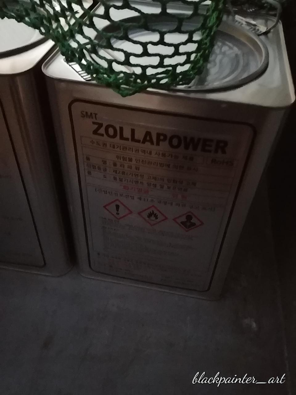 고체연료(보온용) 젤타입 말통17L