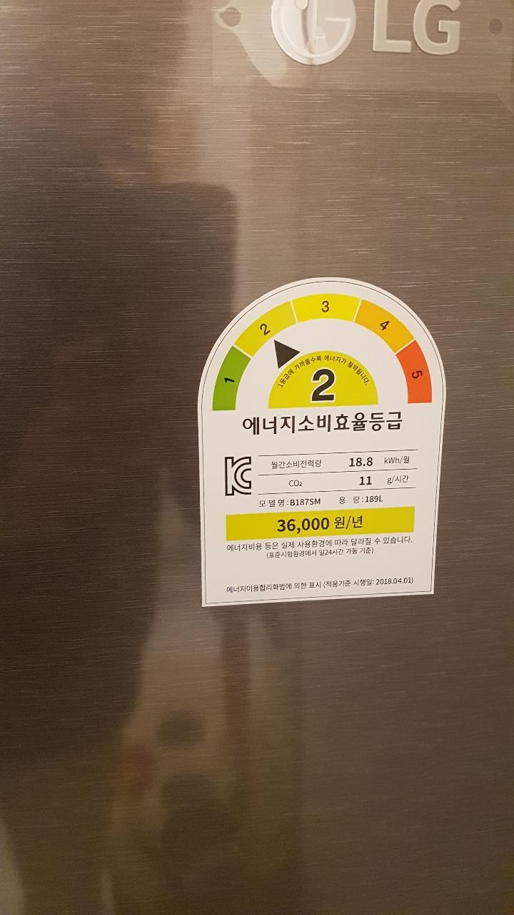 LG소형냉장고 판매합니당!
