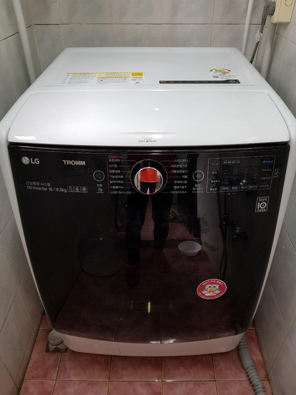 LG트롬세탁기  16kg.  건조 8.5kg