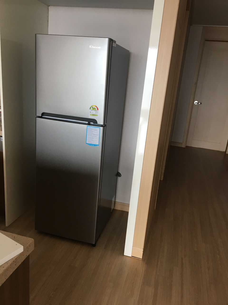 대우냉장고 소형냉장고243리터