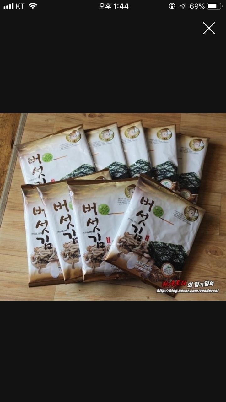 버섯김 전장김10개
