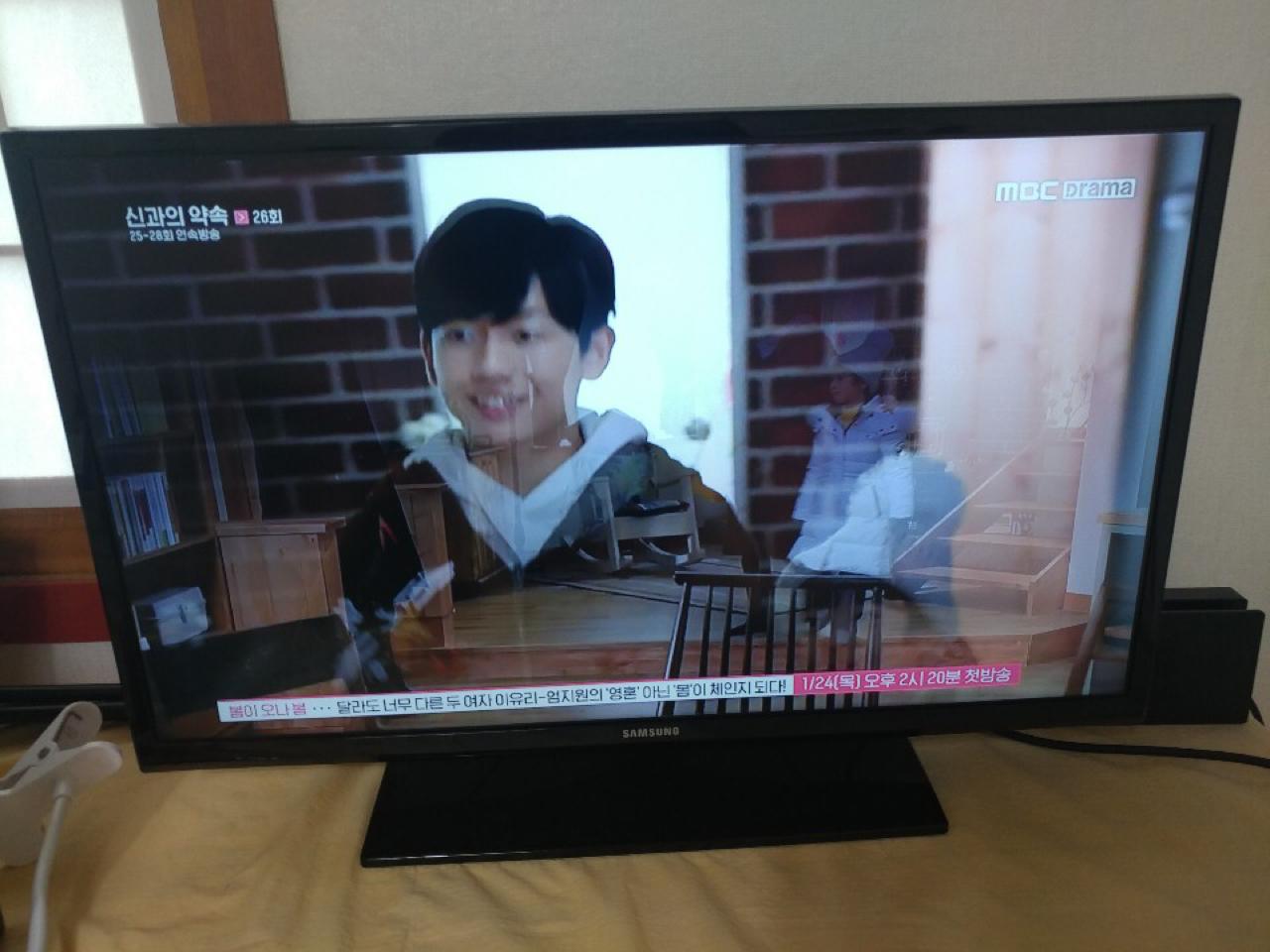 삼성TV 32인치 판매합니다