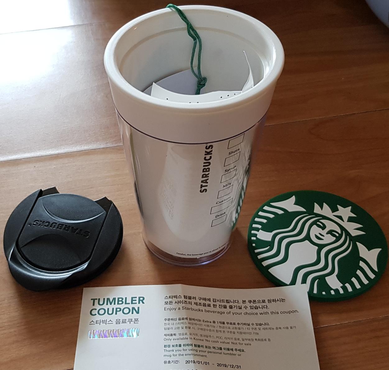 스타벅스텀블러+컵받침+음료쿠폰