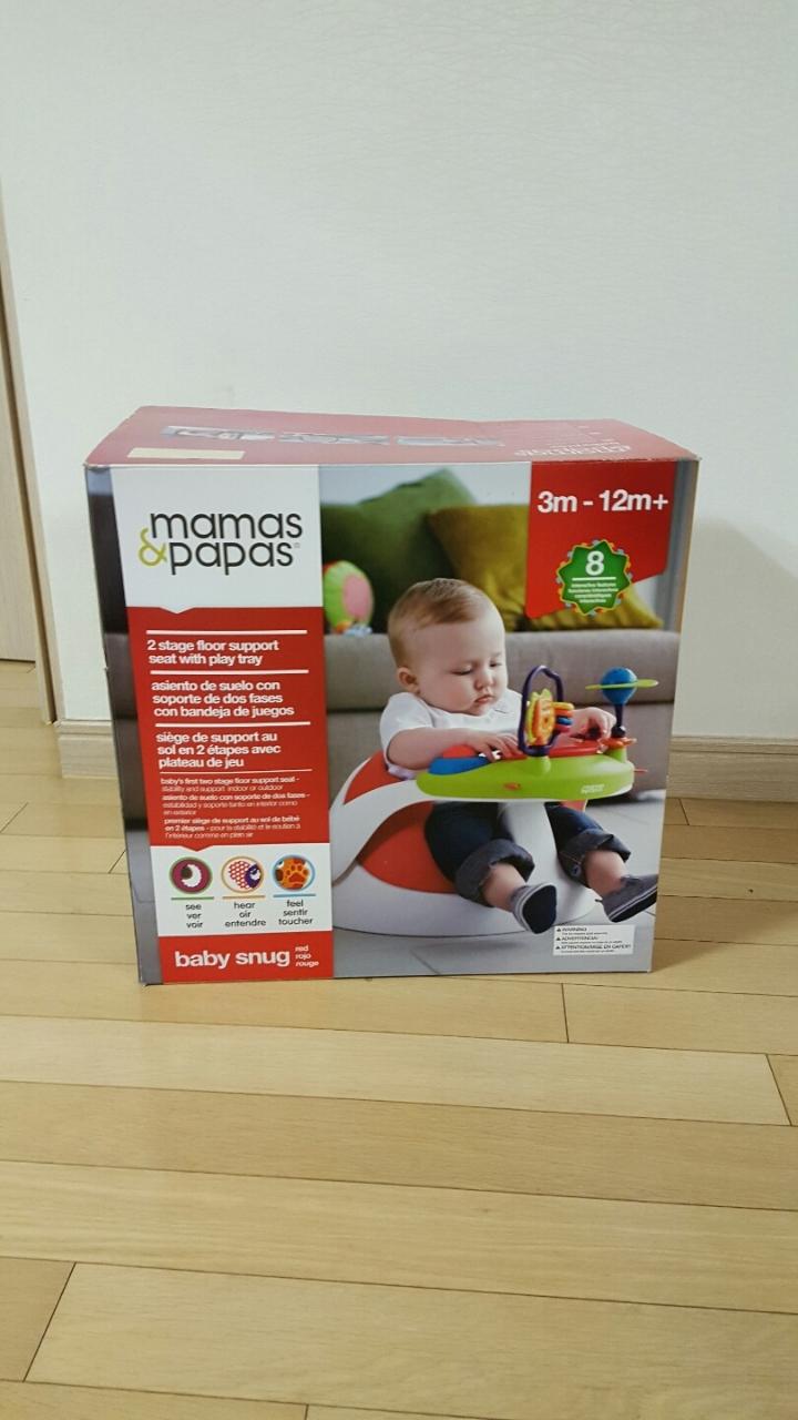 마마스앤파파스 아기의자 범보의자
