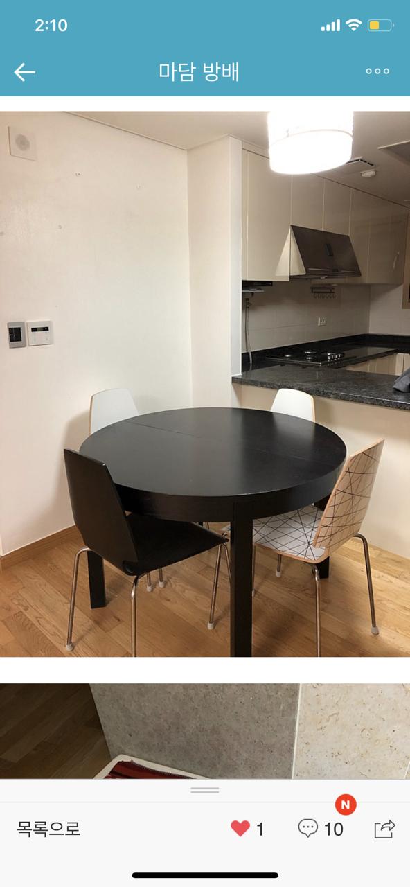 이케아 식탁 + 의자세트