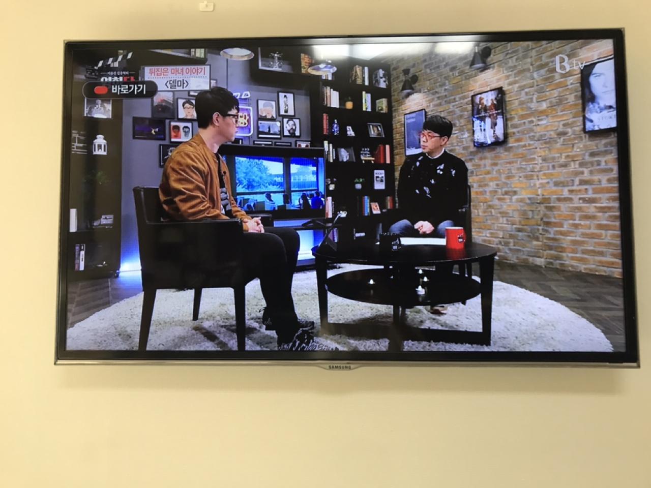 삼성 스마트 tv(46인치)