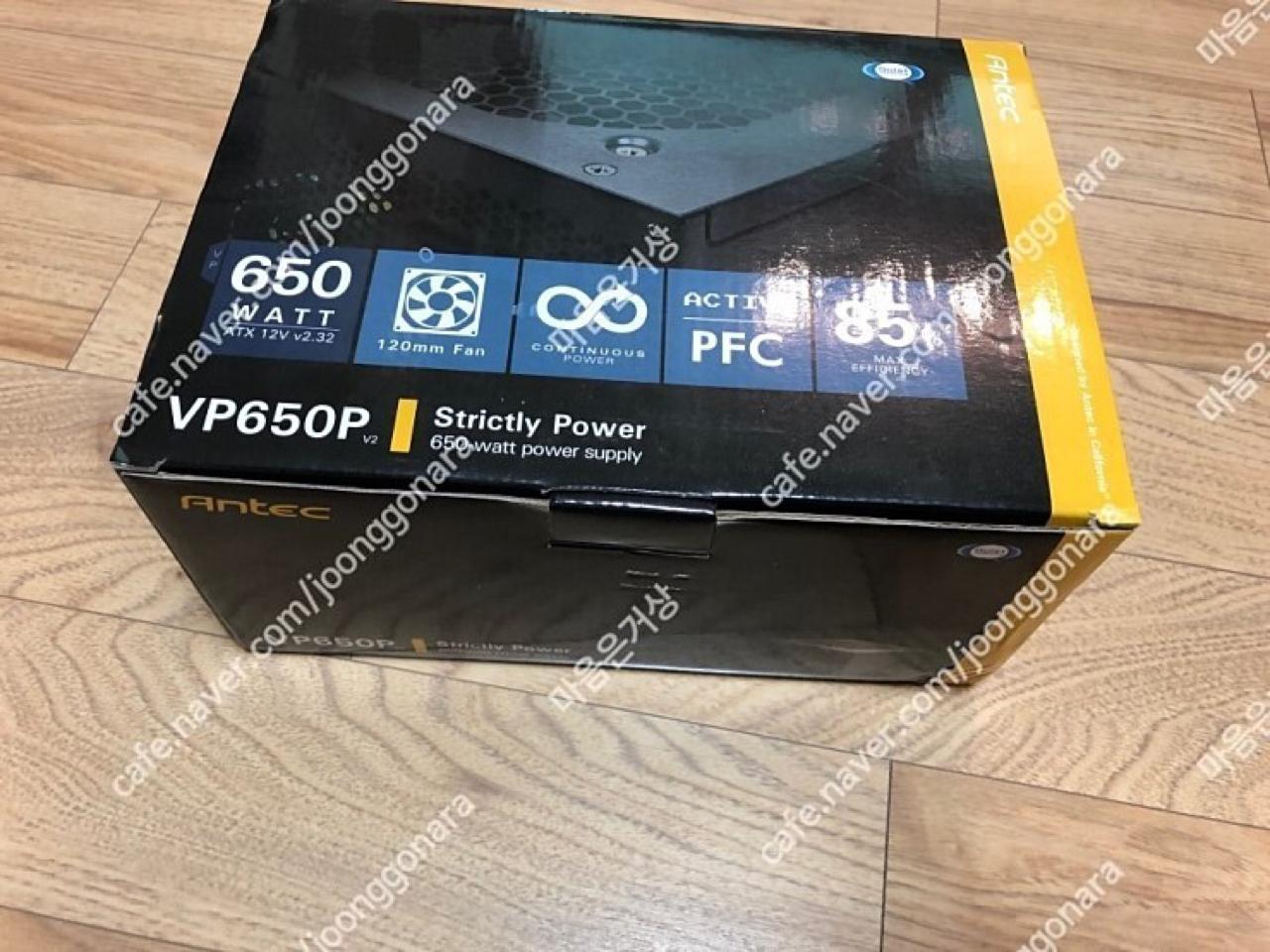 명품 파워 | 안텍 | Antec VP650P V2 ATX규격 5만원에 판매합니다!