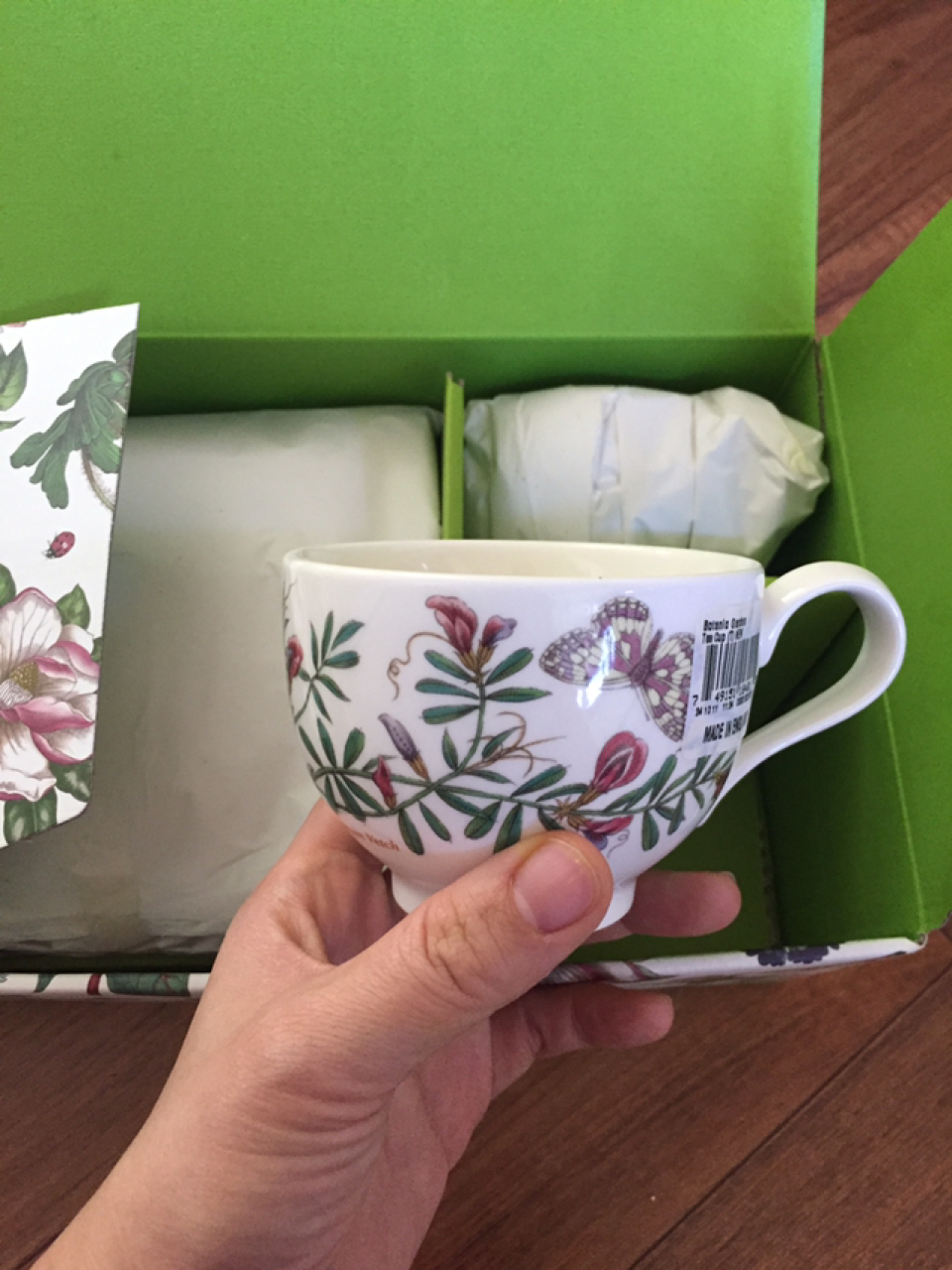 포트메리온 커피잔