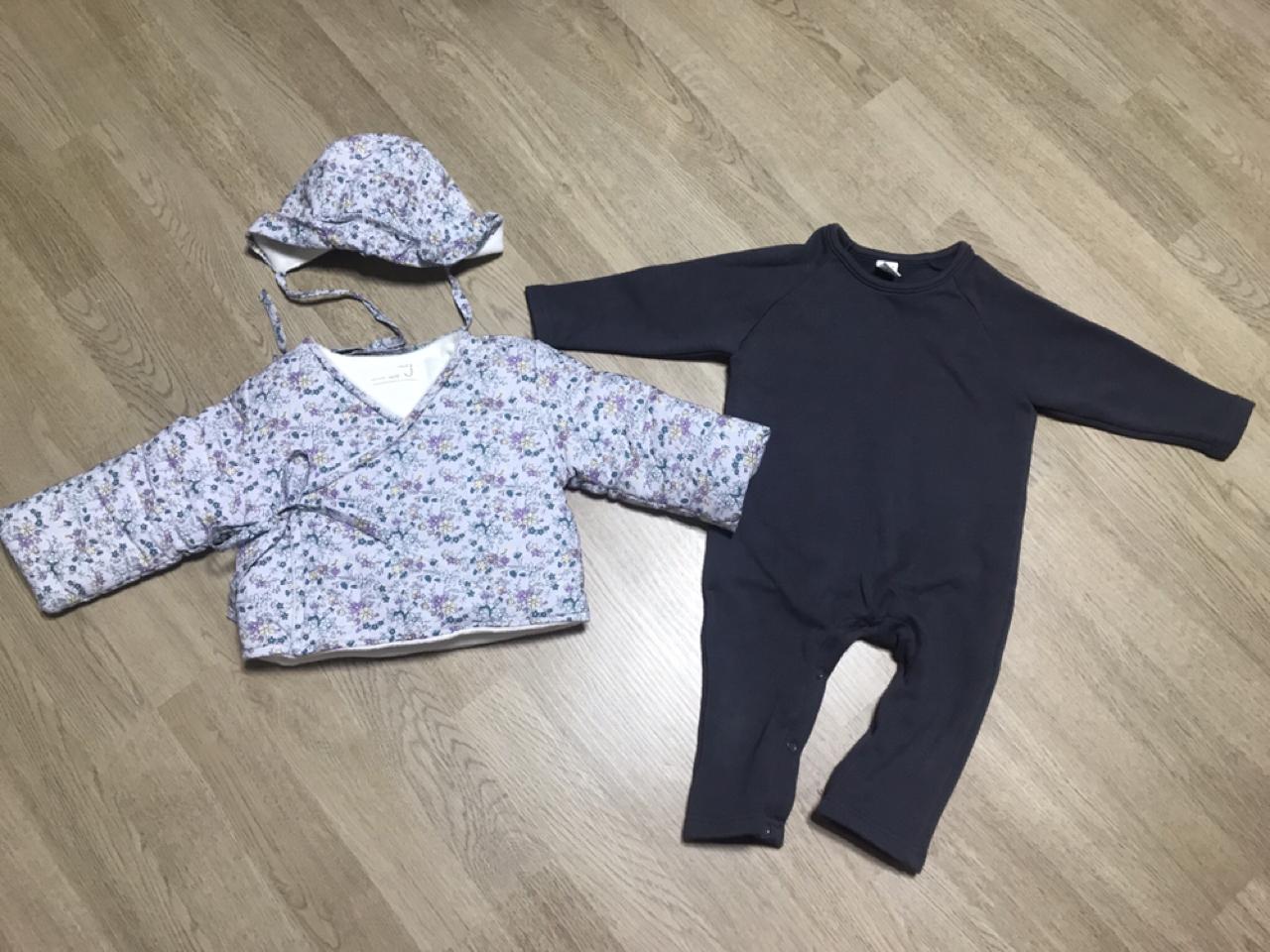 유아한복 유아개량한복