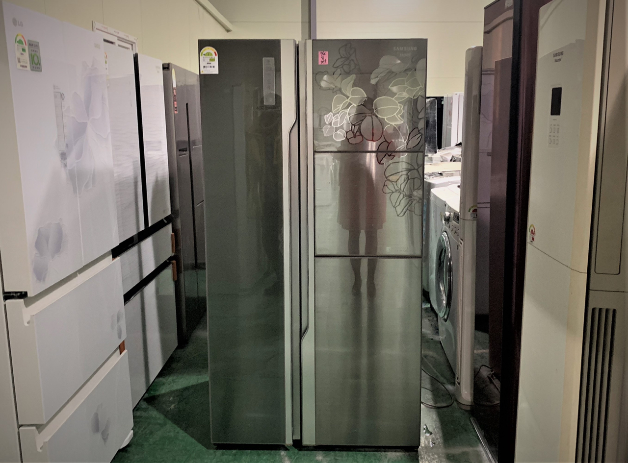 삼성 럭스메탈 양문형 냉장고