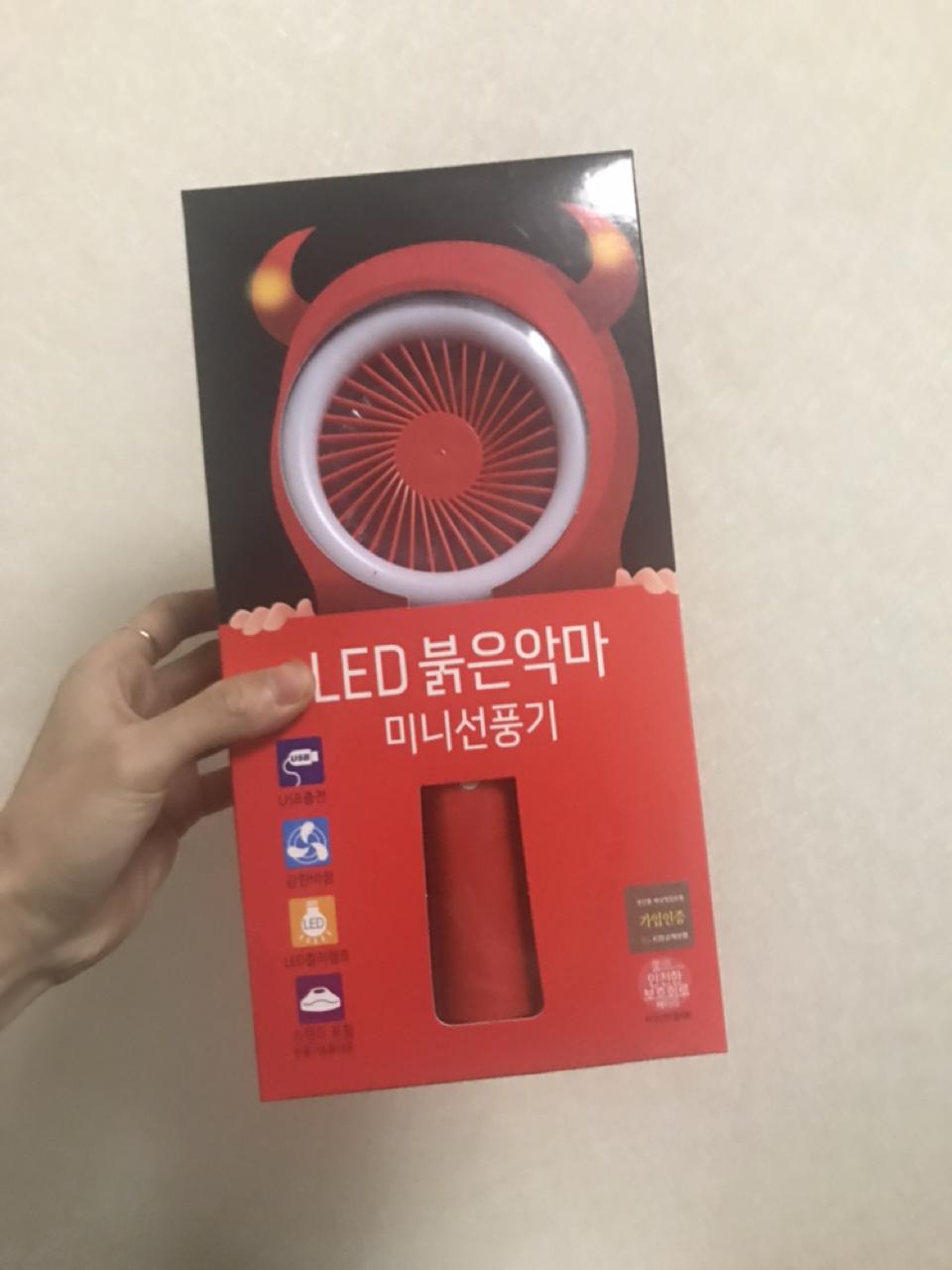붉은악마 미니선풍기