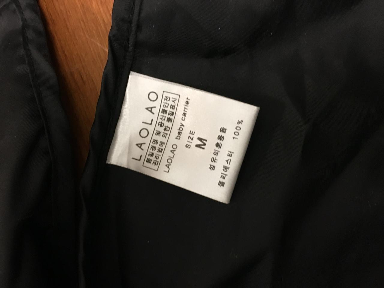 가격내림/ 휴대용 아기띠 / 라오라오 아기띠