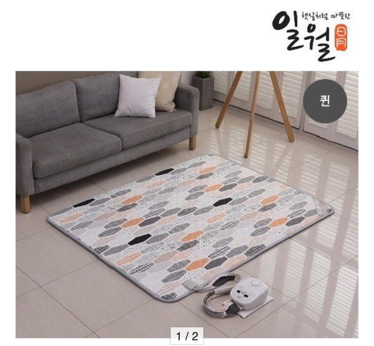 일월온수매트 드림스파 퀸사이즈 2018년11월제조 새상품