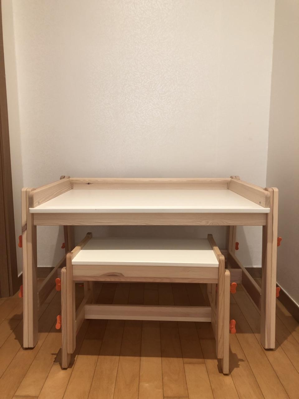 [가격수정]FLISAT 유아책상/의자