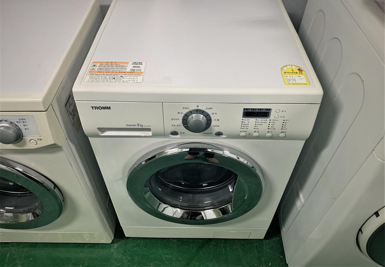 드럼세탁기 9키로 23만