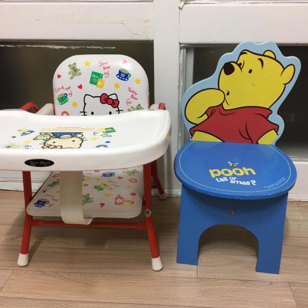 의자 키티 곰돌이푸 아동의자 유아의자
