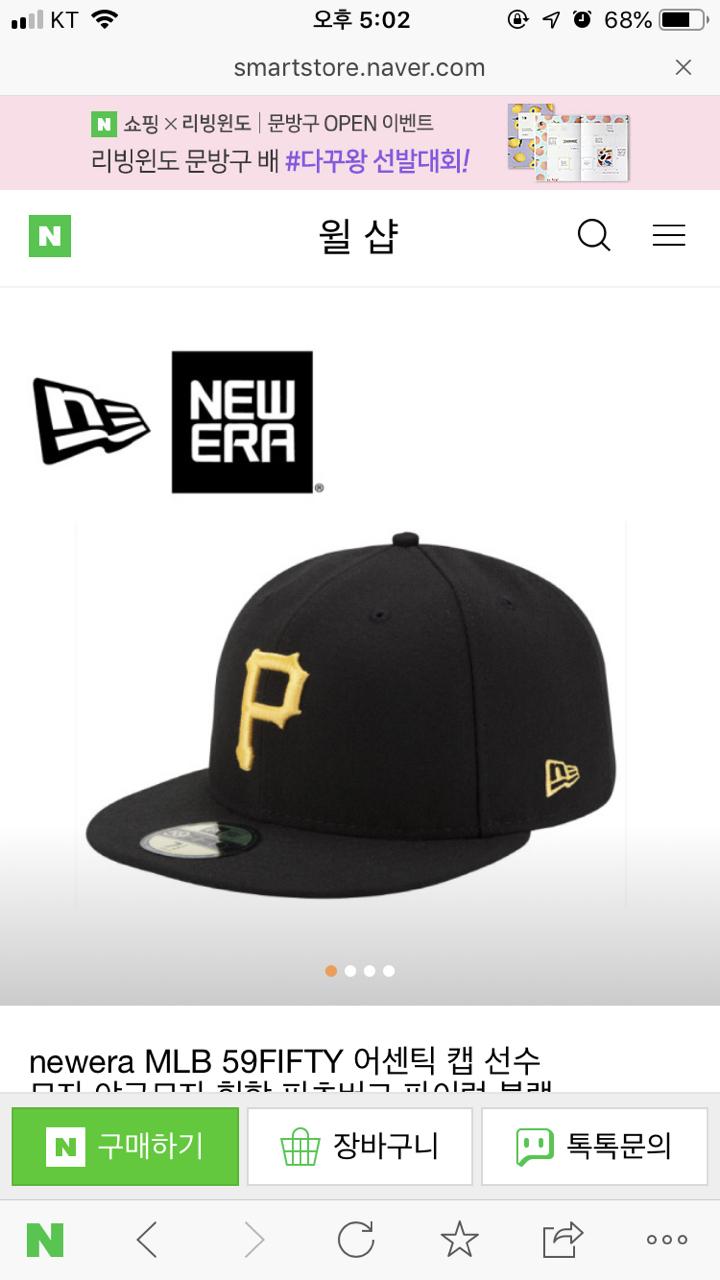 newera MLB 스냅백