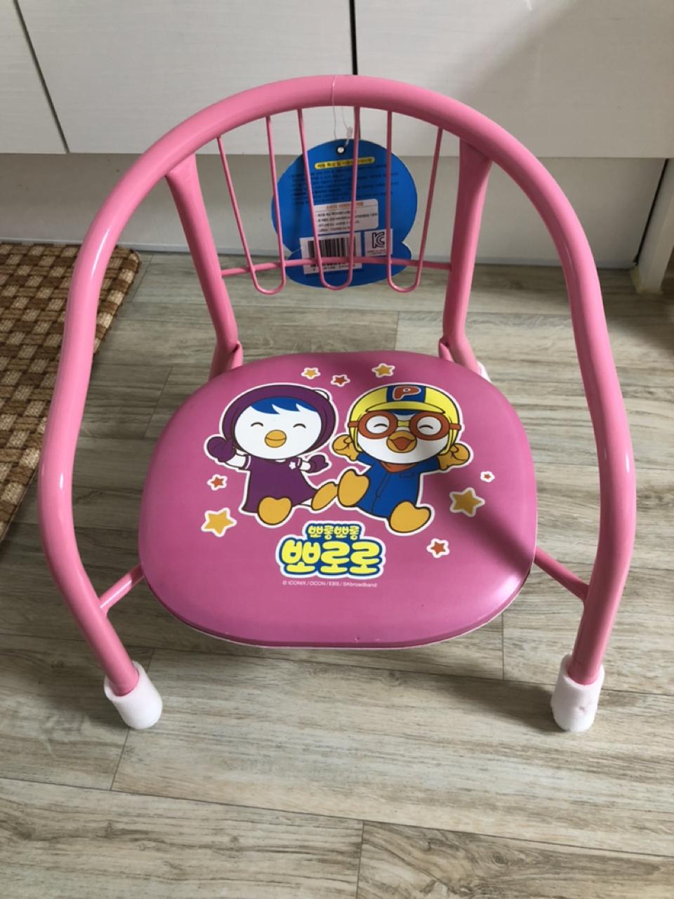 유아의자 뽀로로의자