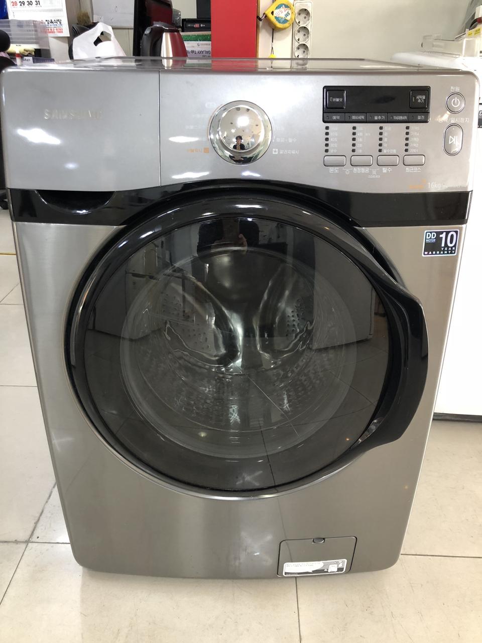 삼성 하우젠 드럼세탁기 16Kg