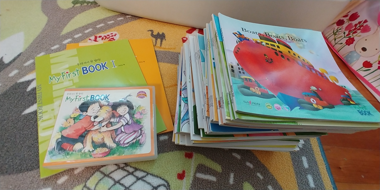 유아 영어책 낸시홀 마퍼북 my first book1 & 2(48권) CD6장 부모지침서