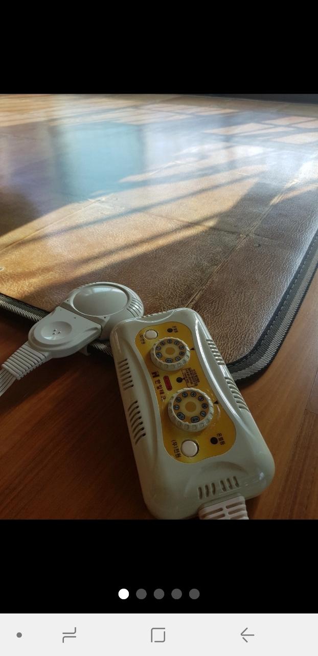 한일테크 거실용 특대형사이즈 전기매트