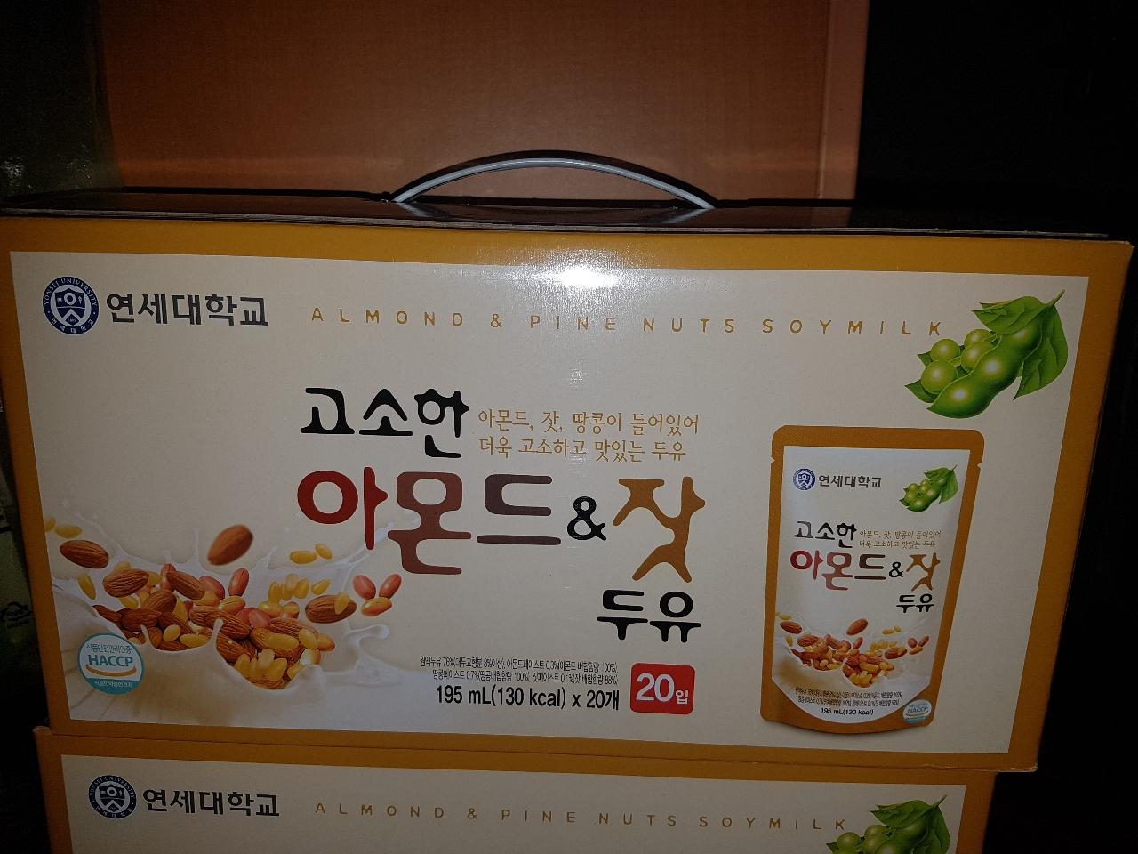 고소한 아몬드 잣두유(20개/1봉지에195미리)