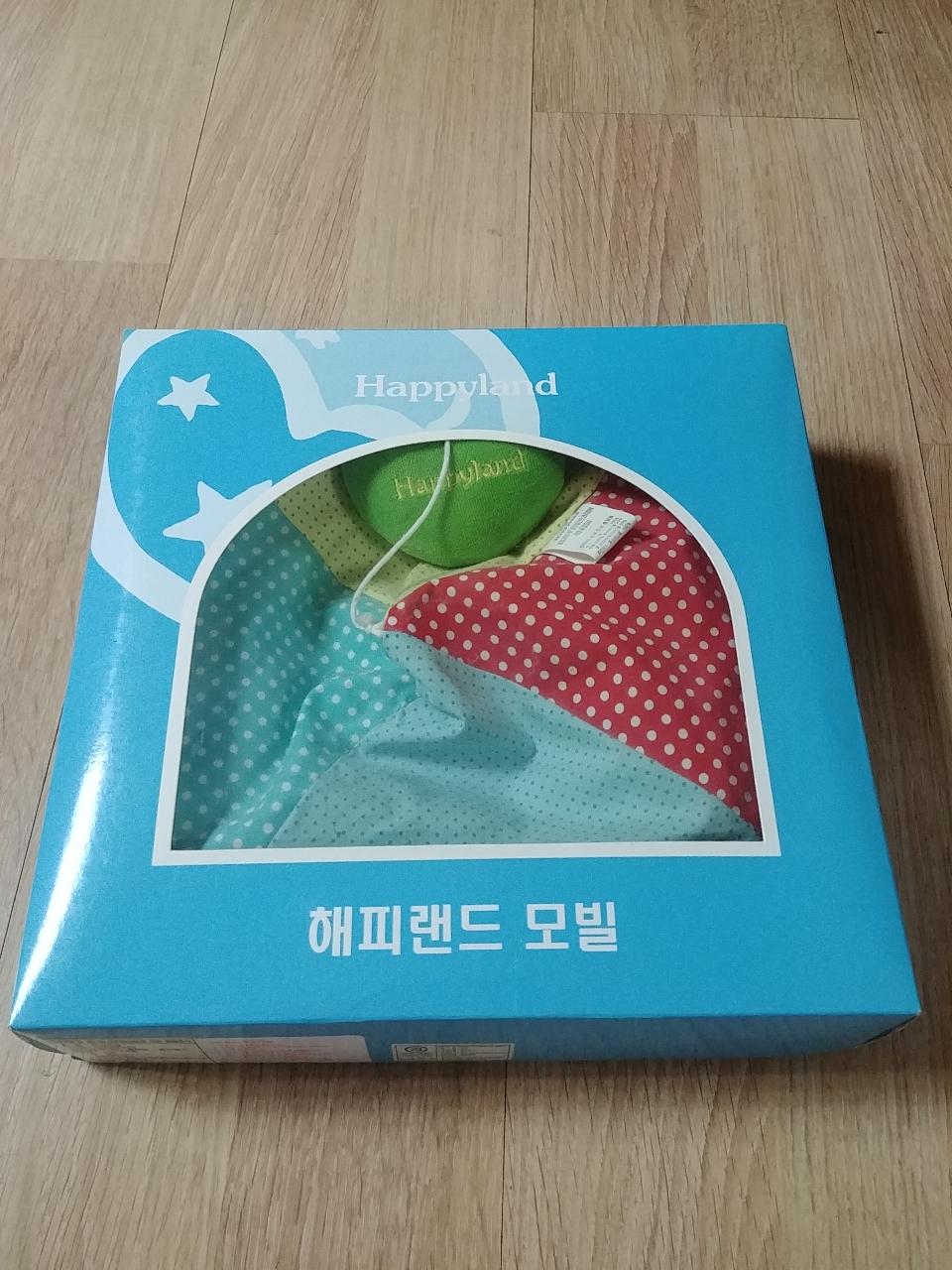 유아용품 대박쎄일  판매- 모빌/깔개(가방),보행기