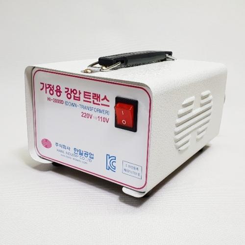 (새상품)한일공업 HI-2000D 강압변압기 가입기념 할인판매
