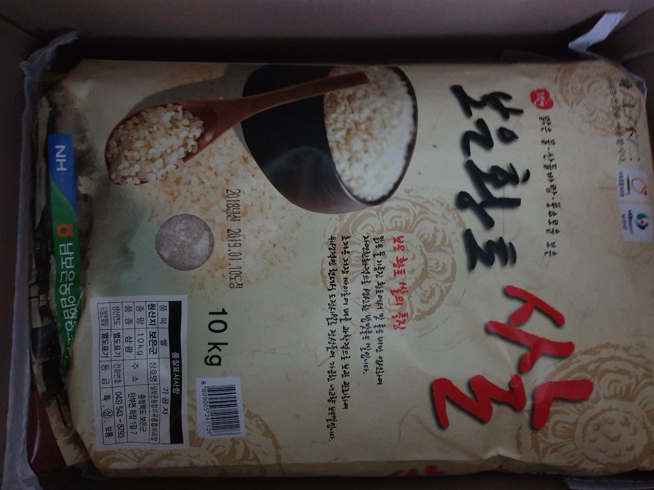 쌀20kg 팝니다