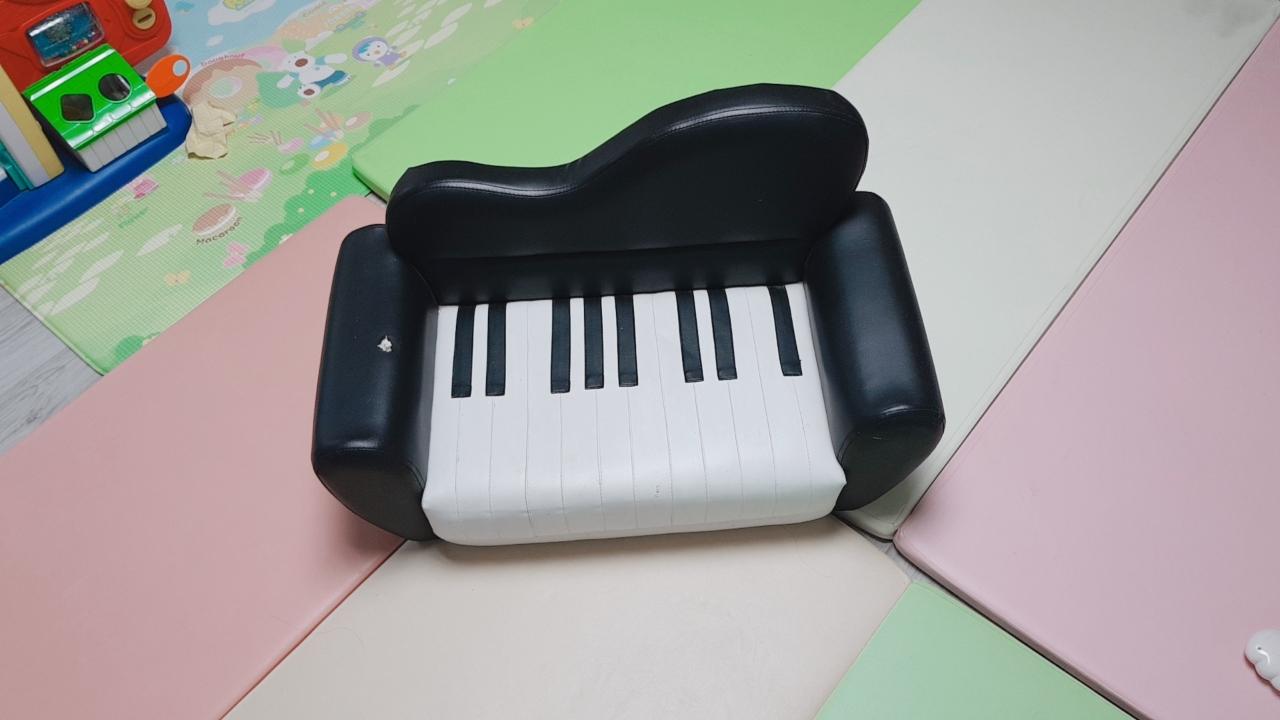 아기소파(피아노소파)