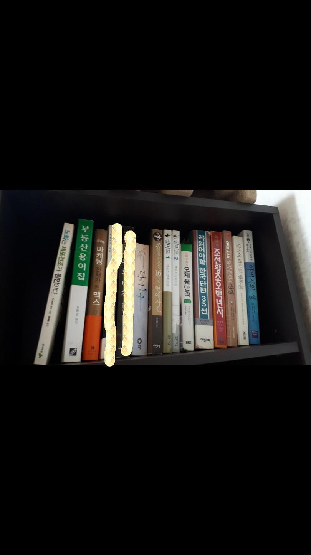다양한 도서들(각권당가격임당)
