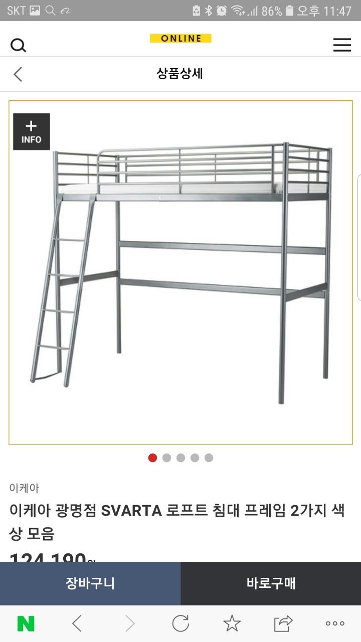 이케아 침대+매트리스