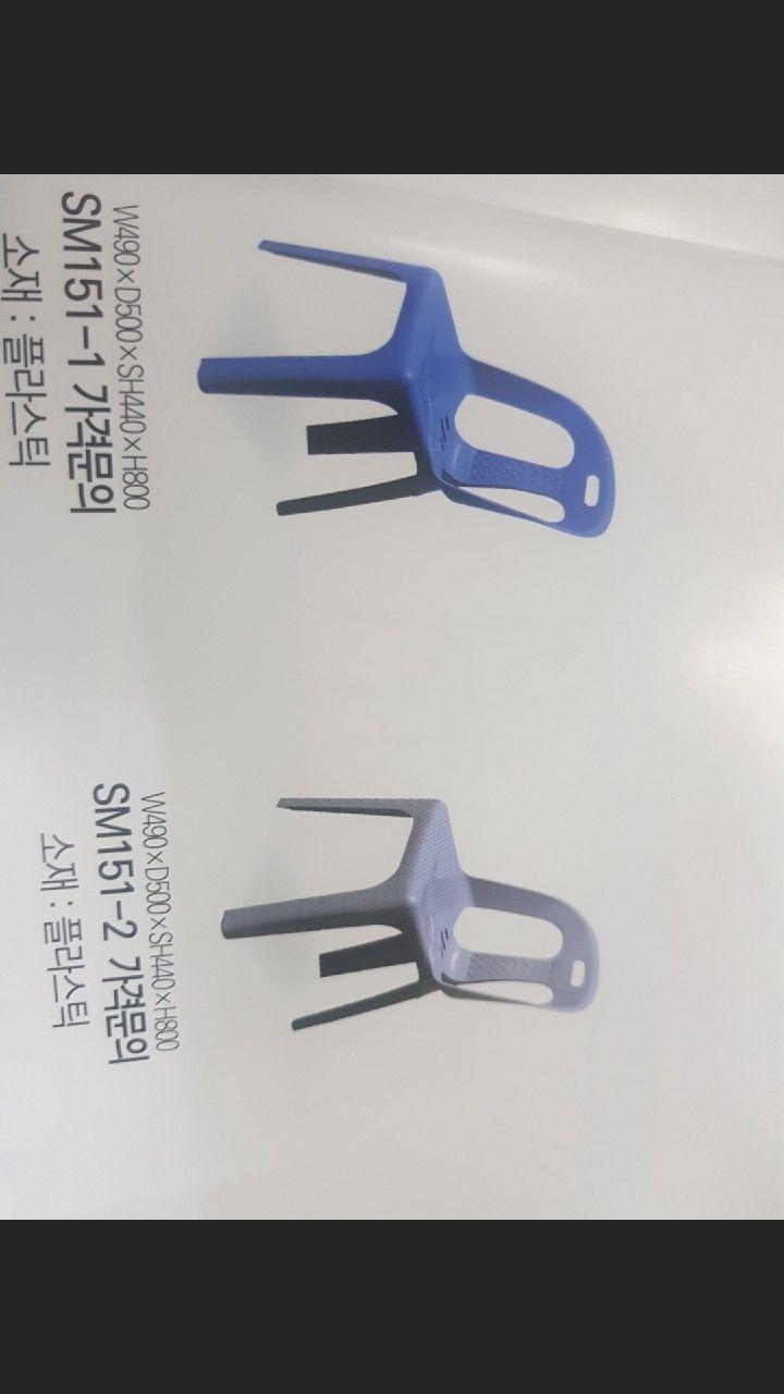 🔷️중간사이즈의자(새상품):고급지고.견고하고.보관하기너무편한.의자입니다