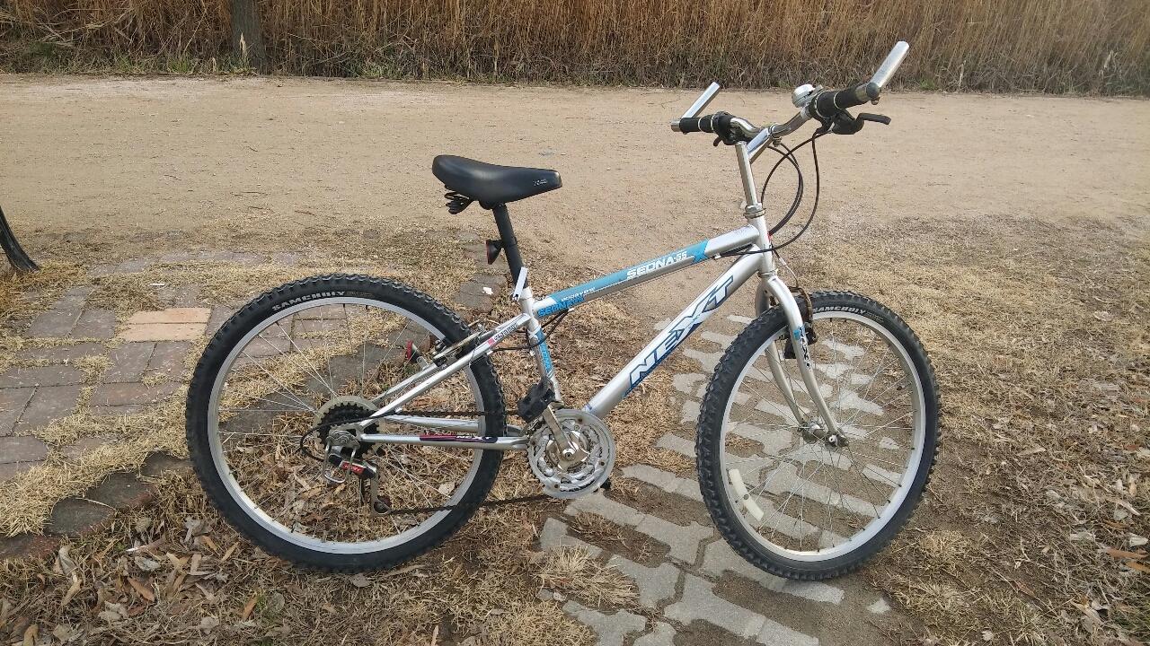 24인치21단 삼천리 자전거(가격낮춤)