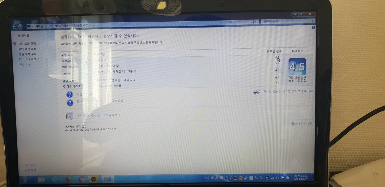 삼성노트북팝니다