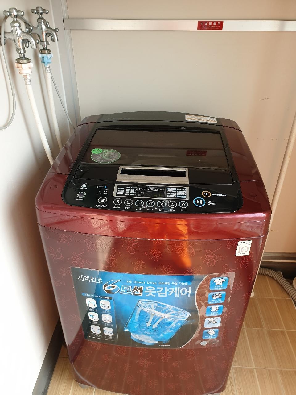 에어컨 청소, 세탁기청소 잘하는 *명품홈케어*입니다 010-8854-3579