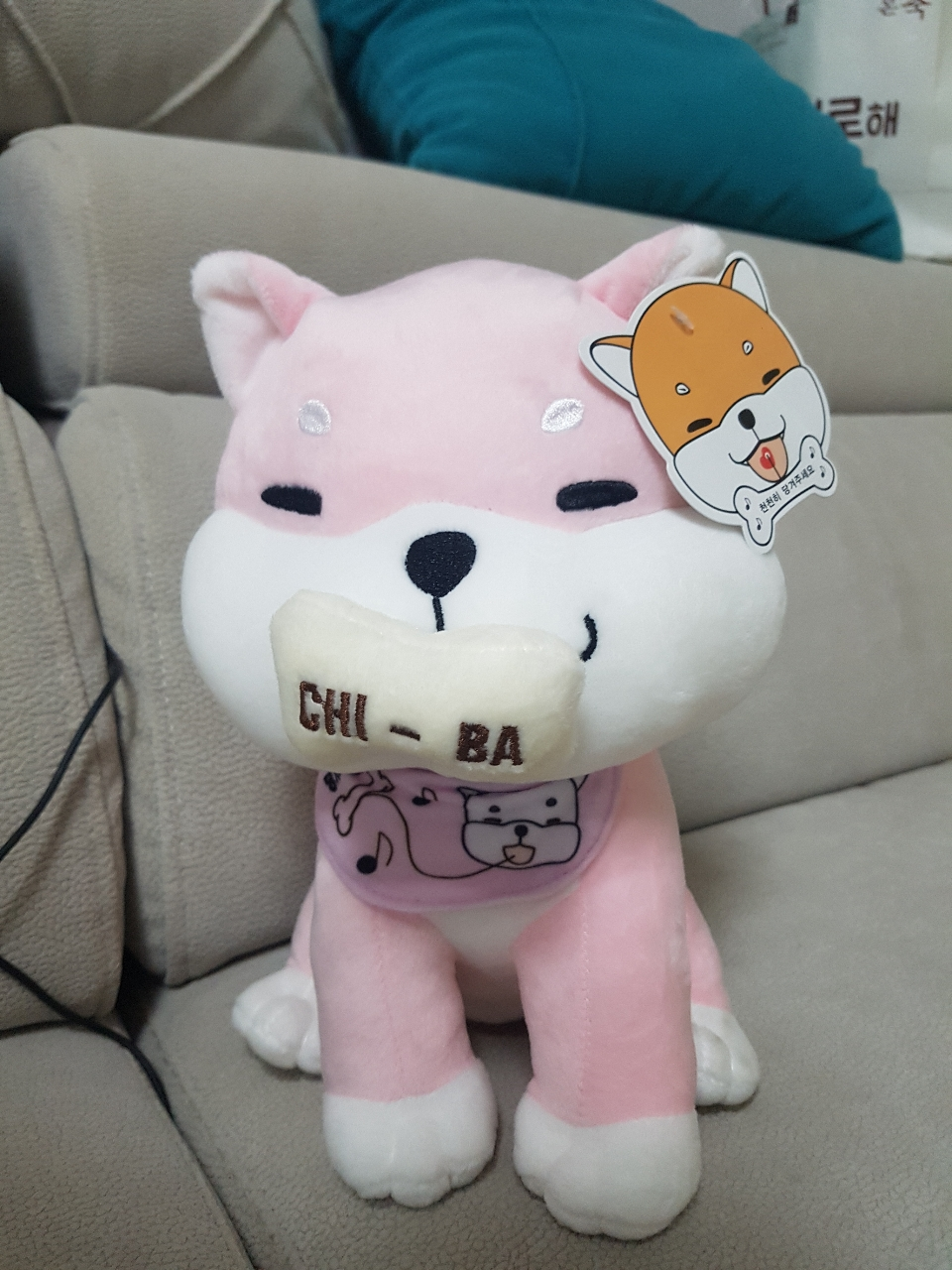 소리나는 당겨시바~~강아지인형^^!