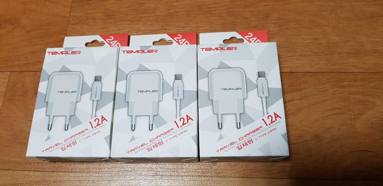 템플러c타입 스마트폰 충전기 1.2미터