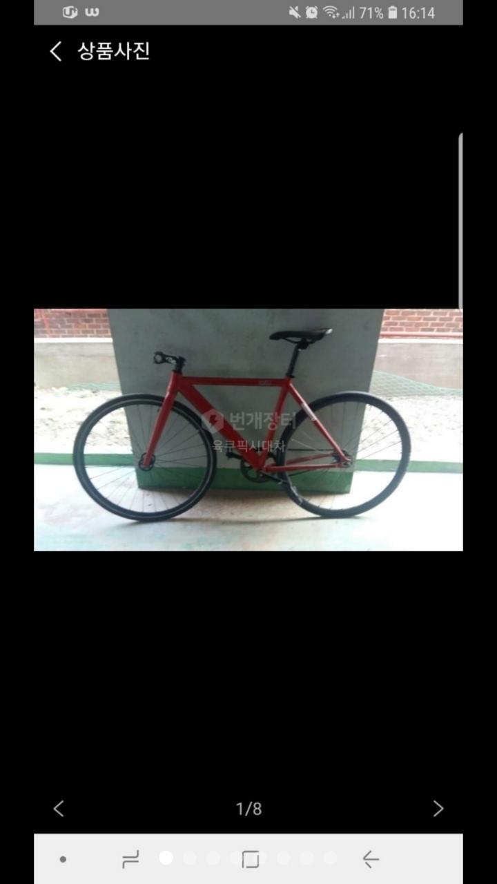 2016 6ku픽시 자전거(+자전거 용품)