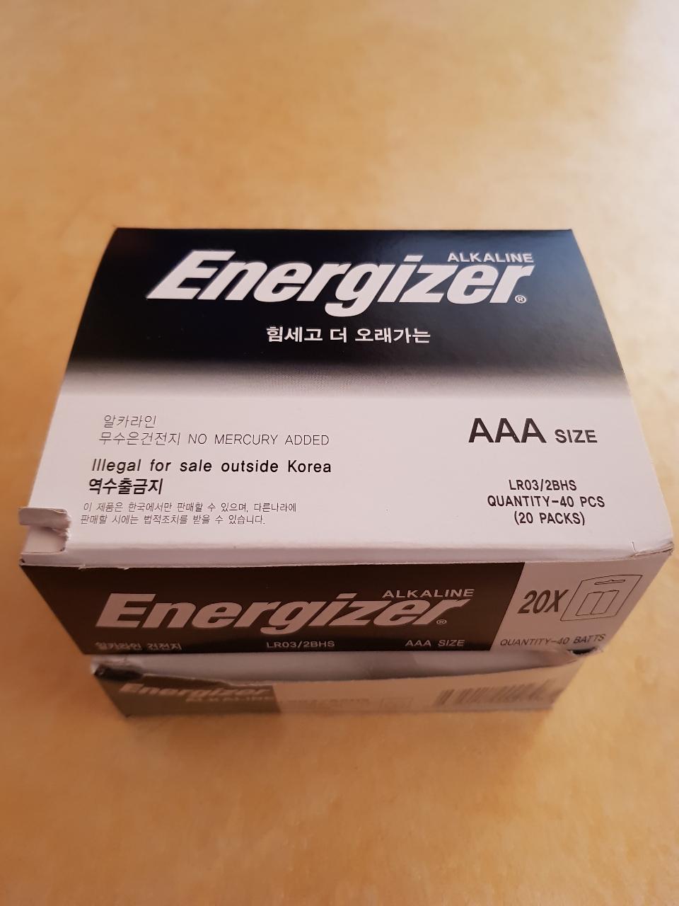 에너자이저 AAA 40개