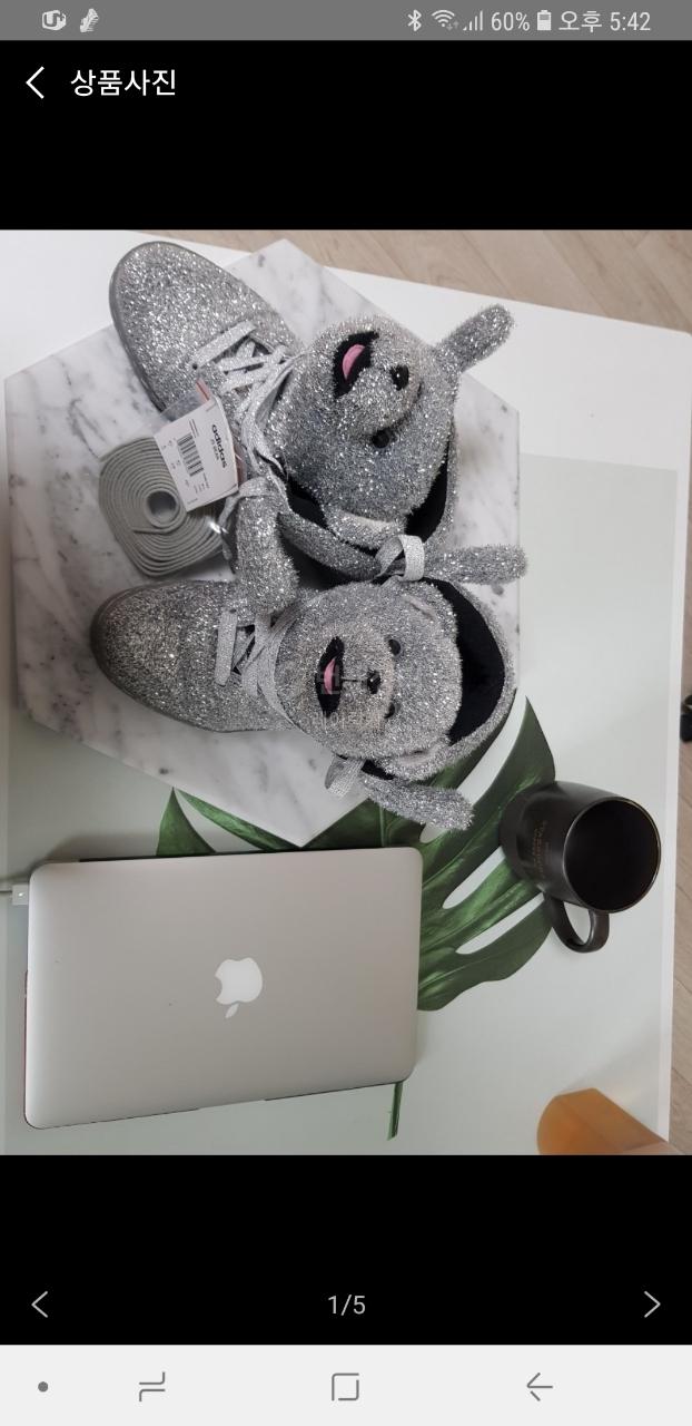 새상품 아디다스 제레미스캇 한정판 신발 판매합니다