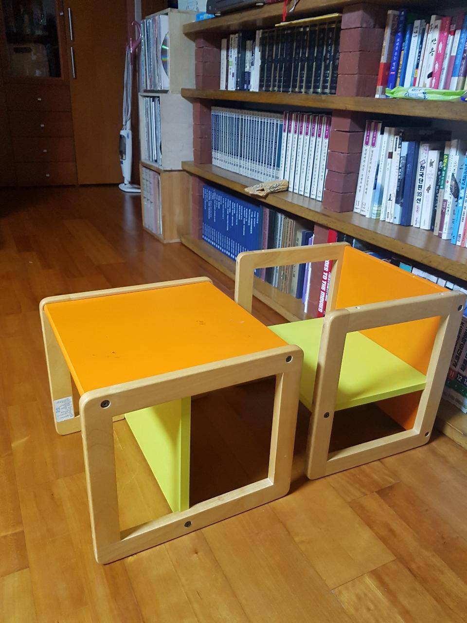 생각의자 유아의자 책상의자