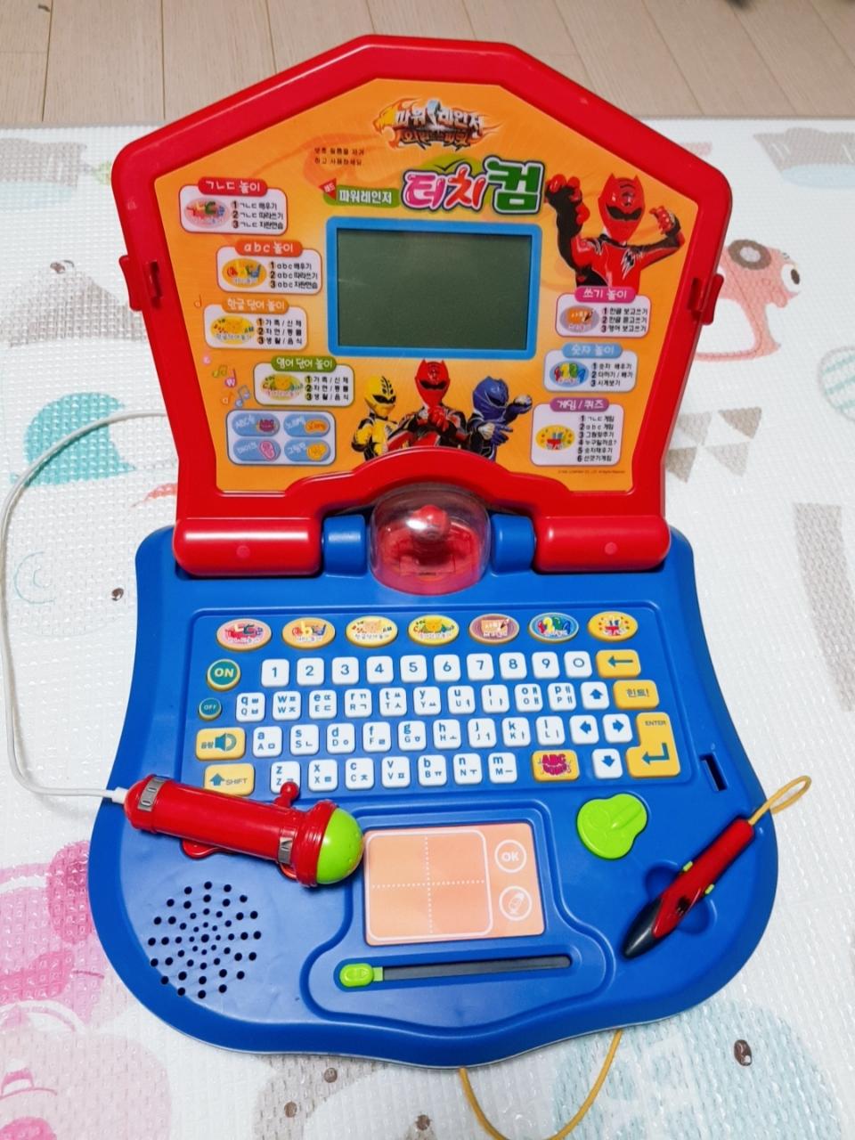 완전가격내림)파워레인저 컴퓨터