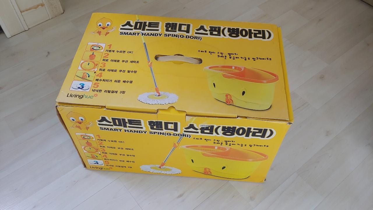 [새제품] 스마트 핸디 스핀 병아리 물걸레 청소막대 청소기